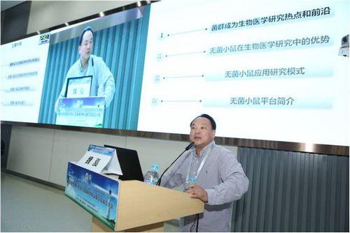 由第三军医大学实验动物学部魏泓教授进行了肠道菌群功能研究策略与